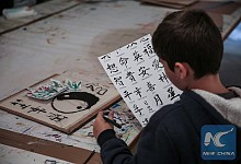 Art workshops in Greek museum brings Chinese culture closer to children (xinhuanet.com)