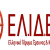 Προδημοσίευση – 2η Προκήρυξη Υποτροφιών ΕΛΙΔΕΚ για Υποψήφιους Διδάκτορες
