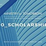 100 υποτροφίες σε Έλληνες φοιτητές από το Greek Economic Forum