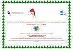 Γιορτή για τα παιδιά των προσφύγων στο Ελληνικό Ινστιτούτο Παστέρ σε συνεργασία με την Ύπατη Αρμοστεία του Ο.Η.Ε.