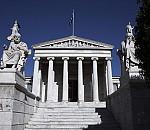 Απονεμήθηκαν τα βραβεία της Ακαδημίας Αθηνών (naftemporiki.gr)