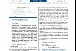 Συγκροτήθηκε, με απόφαση του Αν. Υπουργού Κ. Φωτάκη, η προσωρινή Γενική Συνέλευση του Ελληνικού Ιδρύματος Έρευνας και Καινοτομίας (esos.gr)
