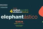 Το ΝΟΗΣΙΣ πάει στο Elephantastico