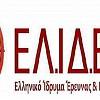 Ενίσχυση νέων επιστημόνων από το ΕΛΙΔΕΚ: Απονέμονται 538 υποτροφίες σε Υποψήφιους Διδάκτορες