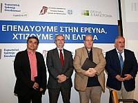 Mε υπογραφές και 240 εκ. ευρώ ξεκινά το Ελληνικό Ίδρυμα Έρευνας και Καινοτομίας