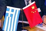 Ανακοίνωση σχετικά με το πλαίσιο της δράσης διακρατικής επιστημονικής και τεχνολογικής συνεργασίας Ελλάδας-Κίνας (2017-2019)