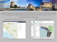 Παγκόσμιο βραβείο καλής πρακτικής στα Γεωγραφικά Συστήματα Πληροφοριών