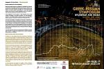 Ελληνορωσικό Συμπόσιο στη Μόσχα «Βυζάντιο και Ρωσία: Εικόνες, Τέχνη και Τεχνολογία»