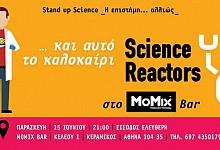 Οι Science Reactors στο MoMix Bar (culturenow.gr)