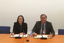 Υπογραφή επικαιροποιημένης συμφωνίας ΕΕΑΕ-Πυρηνικής Ρυθμιστικής Αρχής ΗΠΑ