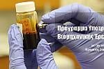 Πρόγραμμα Υποτροφιών Βιομηχανικής Έρευνας (esos.gr)