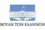 [video] Ομιλία του Κ. Φωτάκη στη Βουλή για τον προϋπολογισμό
