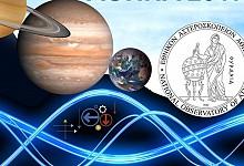 1ος Πλανητικός Μαραθώνιος: Ένα διαστημικό ταξίδι… στο κέντρο της Αθήνας (ert.gr)