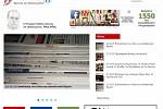 Η ανανεωμένη ιστοσελίδα του Υπουργείου Παιδείας, Έρευνας και Θρησκευμάτων
