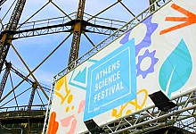 Athens Science Festival 2018: Science without Borders
