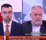 Συνέντευξη του Αν. Υπουργού Κ. Φωτάκη στο TV Creta