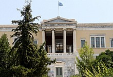 University of Athens&NTUA ranked among world's top100 for research (amna.gr)
