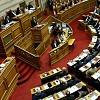 Ψηφίστηκε το νομοσχέδιο για τη σύσταση του Ελληνικού Ιδρύματος Έρευνας και Καινοτομίας (ΕΛΙΔΕΚ)